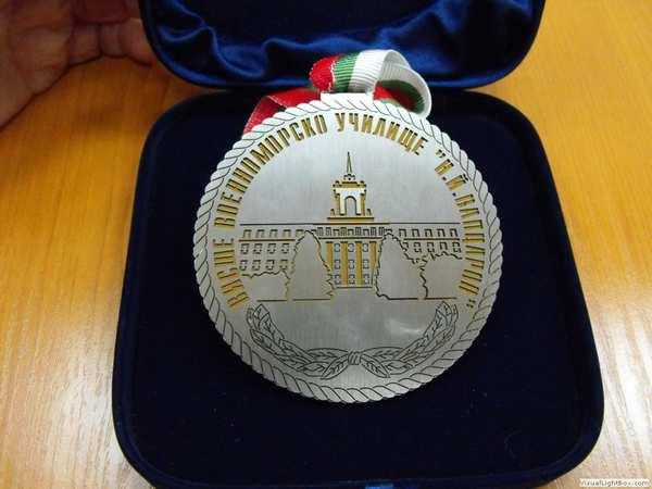 """почетен знак """"За заслуги към ВВМУ """"Н. Й. Вапцаров"""""""