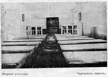 biblioteka-MU-1931-350