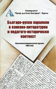 bookmag2
