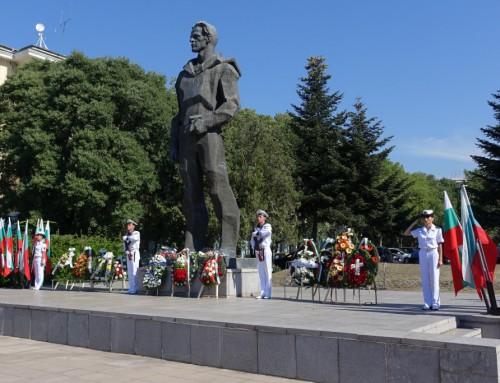 75 години от разстрела на Вапцаров