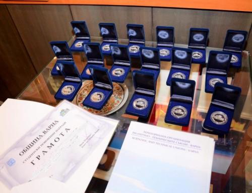 Поименни награди за студенти