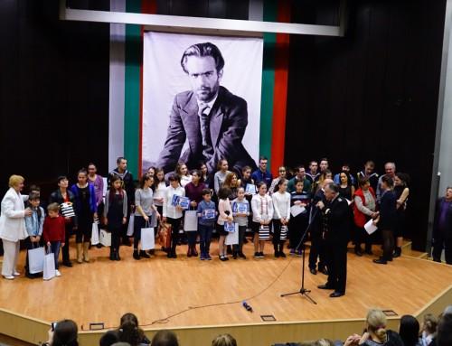 Връчиха наградите на Националния конкурс-рецитал за любители по творби на Никола Вапцаров