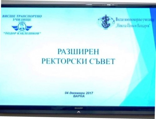 Joint sitting between academic leadership of Nikola Vaptsarov Naval Academy and Todor Kableshkov University of Transport
