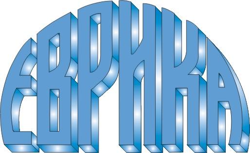 evrika_logo