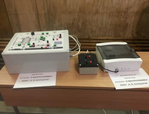 Бяха представени макети пред Общото събрание на ВВМУ