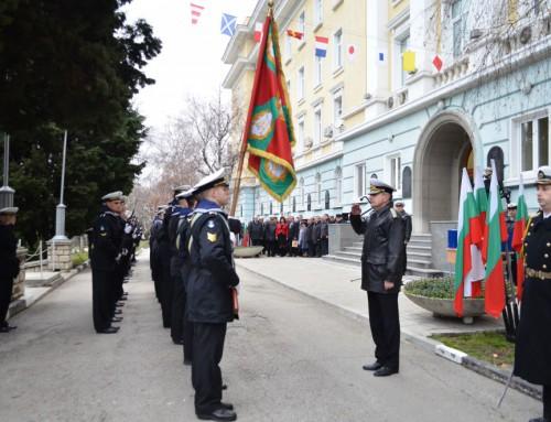"""Честване на 137 години от основаването на ВВМУ """"Н. Й. Вапцаров"""""""