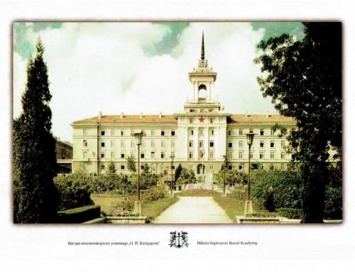 """Честваме 137 години от основаването на ВВМУ """"Н. Й. Вапцаров"""""""
