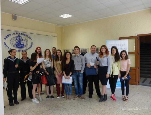 "Международна студентско-курсантска научна сесия  във ВВМУ ""Н. Й. Вапцаров"""