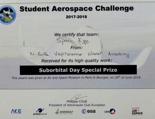 Екип от Морско училище – с награда от конкурс на Европейската космическа агенция