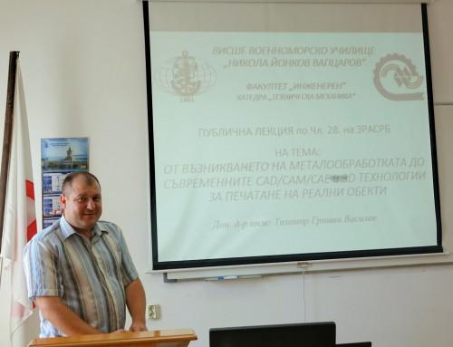 """Във ВВМУ """"Н. Й. Вапцаров"""" бе изнесена публична лекция"""