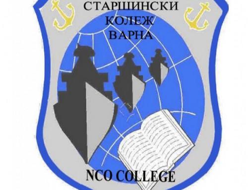 Дипломиране на кадетите от Професионалния старшински колеж