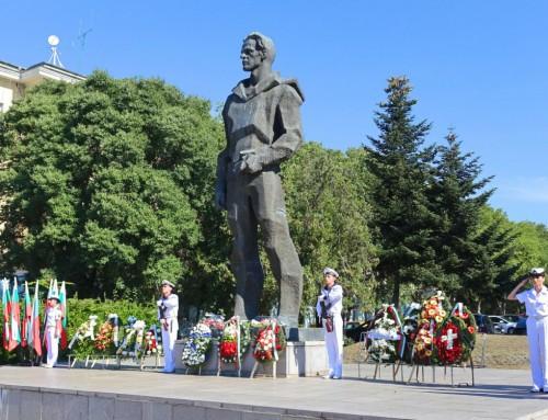 76 години от гибелта на Вапцаров