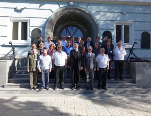 """Научна конференция """"България – Германия. Първата световна война. Поуки за бъдещето"""""""