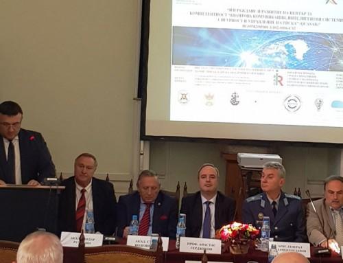 """Участие в конференция по проект """"Изграждане и развитие на Център за компетентност КВАЗАР"""""""