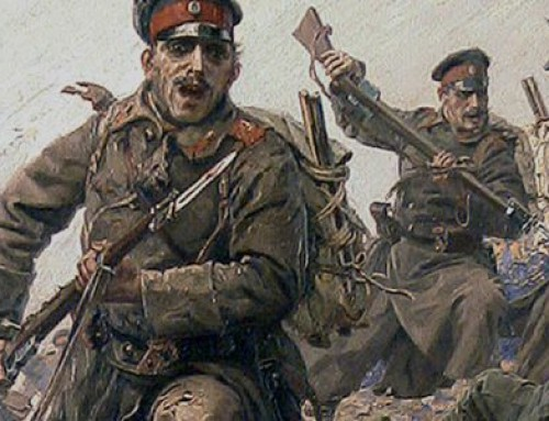 """Викторина """"140 години от създаването на Българската армия"""""""
