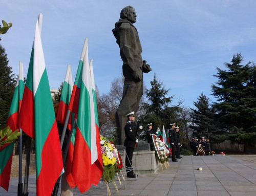 109 години от рождението на Никола Вапцаров
