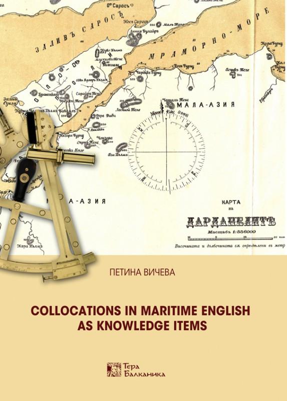 Monographs Nikola Vaptsarov Naval Academy