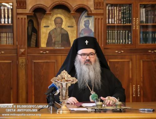 Висшето военноморско училище поздравява Варненския и Великопреславски митрополит Йоан