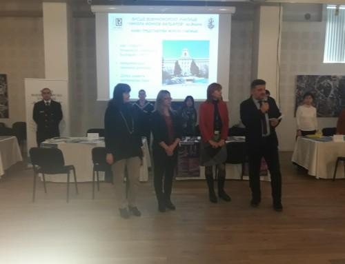 Военноморско училище се представи на кандидатстудентска борса в град Варна