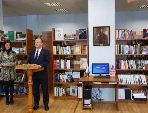 Н. Пр. Ерик Рубин посети Морско училище