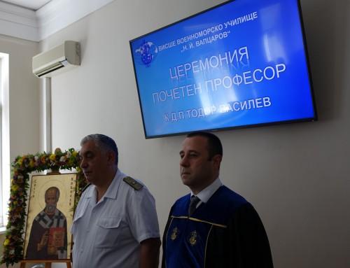 """Тодор Василев е удостоен със званието """"Почетен професор на ВВМУ """"Н. Й. Вапцаров"""""""
