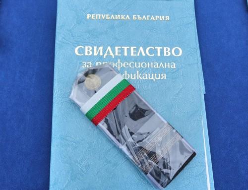 """Присвояване на първо старшинско звание на кадетите от """"Випуск 2019"""" на Професионалния старшински колеж"""