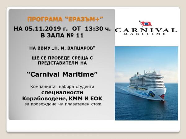 Carnival Maritime