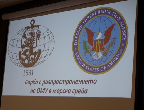 Course in countering WMD threat at Naval Academy