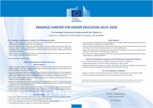 Еразъм Харта за висше образование 2014-2020