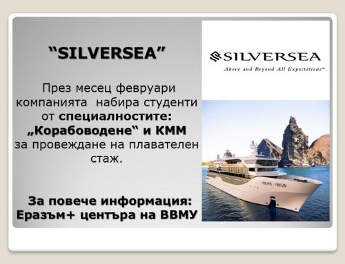 """Компания """"SILVERSEA"""" набира документи за кастинг на студенти с цел плавателен стаж"""