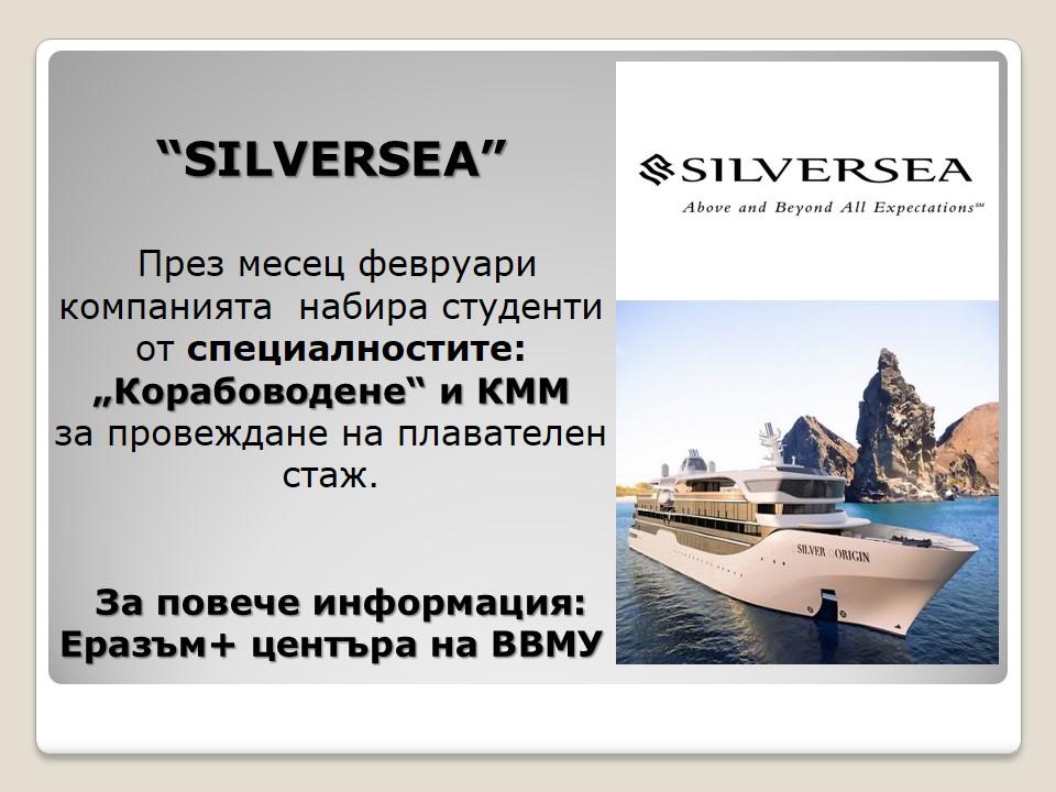 silversea-02-2020