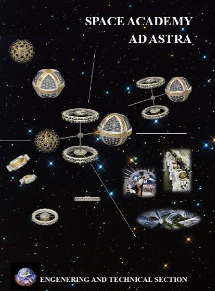 spaceaademy-5