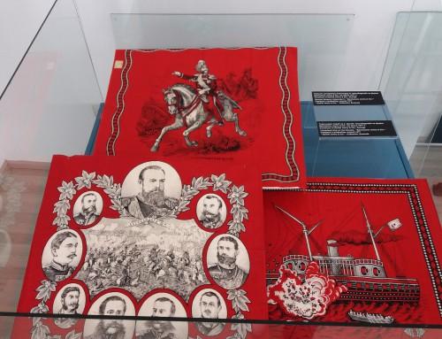 Военноморският музей с изложба за швейцарска следа в българската история