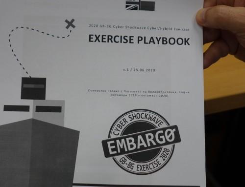 Българо-британско киберучение се проведе в Морско училище
