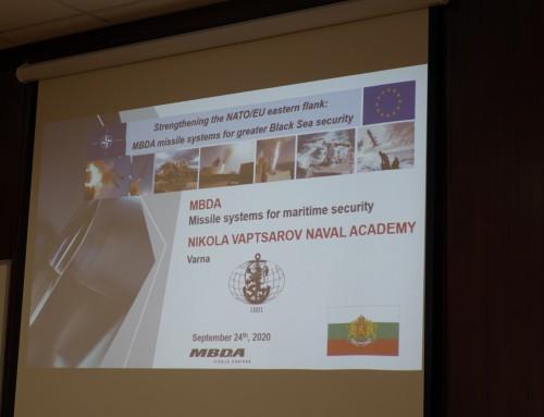 Морско училище подписа меморандум с компания MBDA