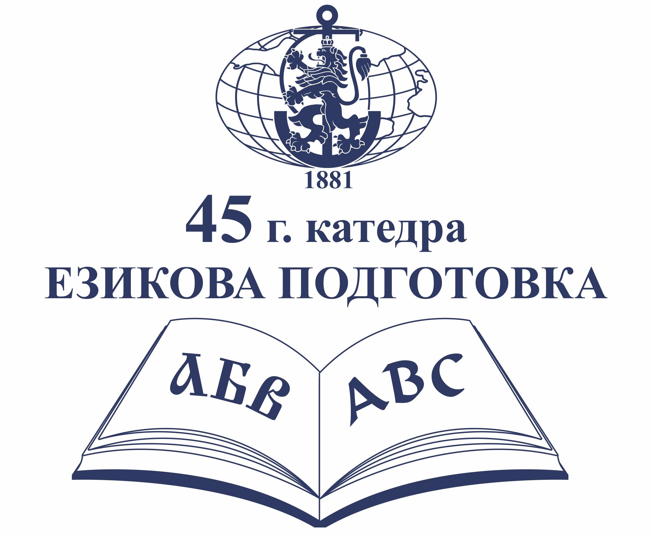 logo_konferenciq