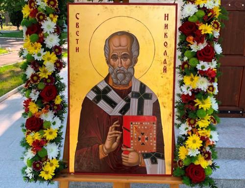 """Храм """"Св. Николай"""" в Морско училище отбеляза своя празник"""