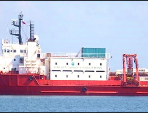 Конкурс за име на научноизследователския кораб на България