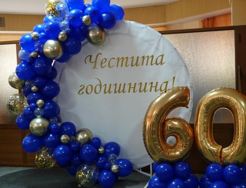 Началникът на Морско училище празнува 60 години